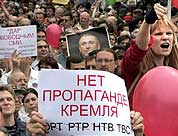 Anti-Kremlin Protest on Russia Day. The signs read 'Yes To A Free Media' and 'No To Kremlin Propoganda.' In the far back center a man is holding a large picture of jailed tycoon M. Khodorkovsky