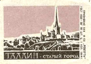 Soviet postal stamp featuring Tallinn's old city skyline