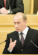 Vladimir Putin delivers his State of the Nation - photo from 2006