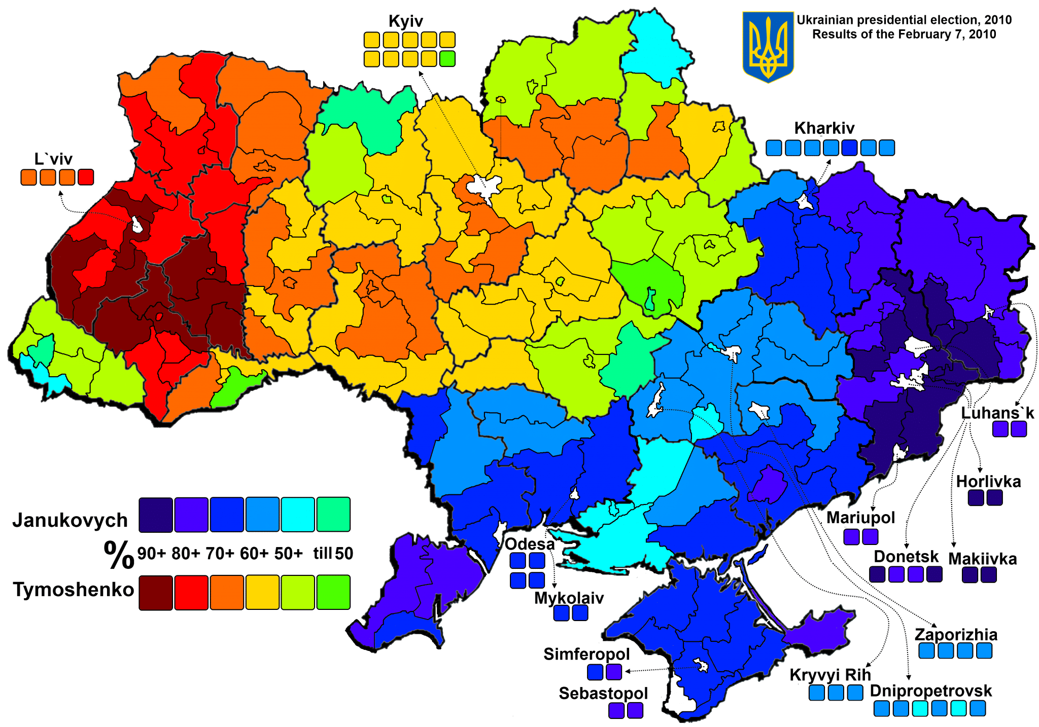 a political map of ukraine showing the results of the 2010 presidential elections support for the pro russian yanukovych is shown in shades of blue while