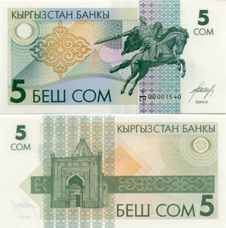 Kyrgyz-currency