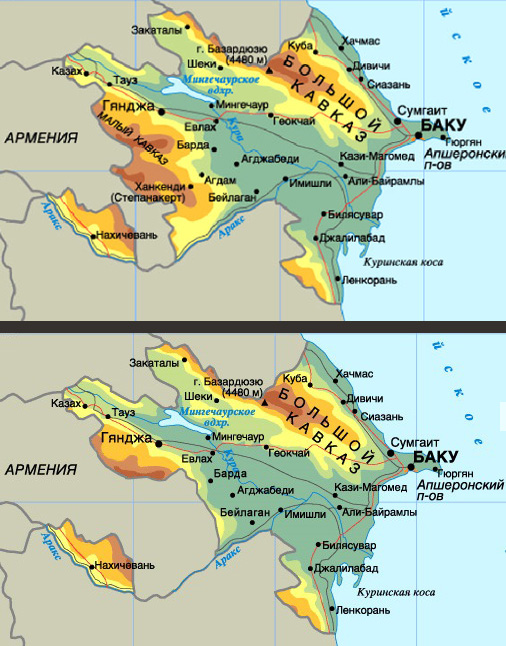 Azerbaijan, before-after