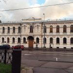 State Archive of the Russian Federation: A Guide