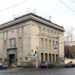 The Russian State Archive of Economics: A Guide