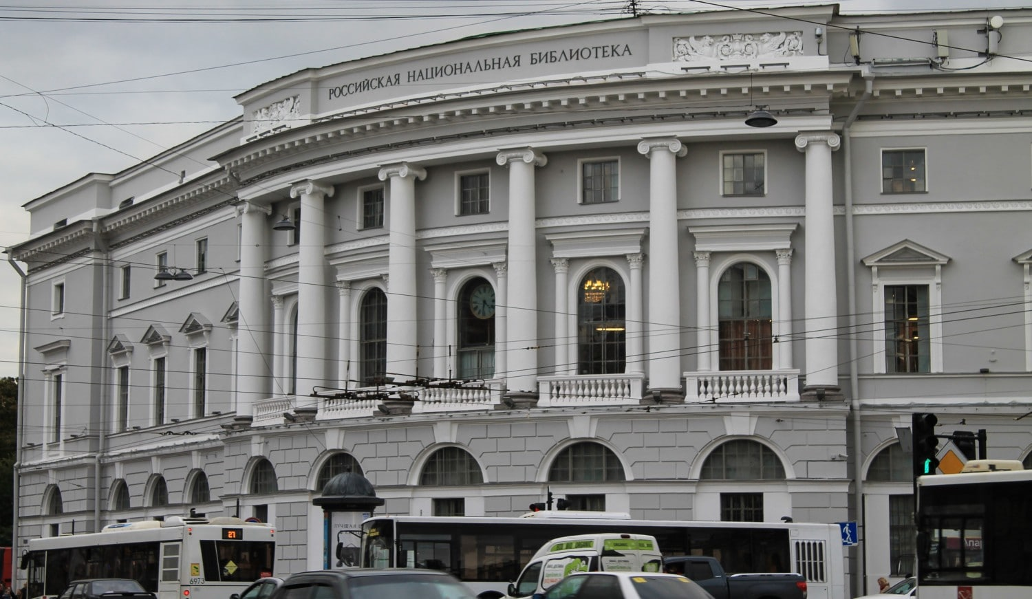 National Library of Russia on Невский пр.